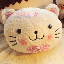 Carno Kitty Cushion