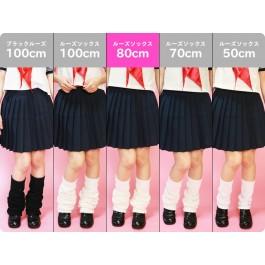 Japanese Schoolgirl Loose Socks 180cm