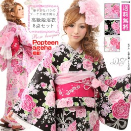 Rose Bouquet Black Base Yukata Set