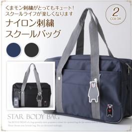 KUMAMON Japanese School Bag