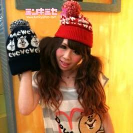 Wakatsuki Chinatsu Beanie Hat