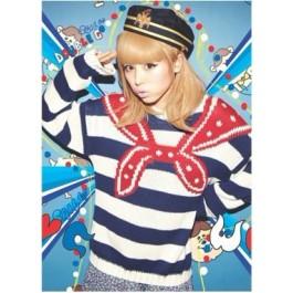 Wakatsuki Chinatsu Sailor Striped Sweater