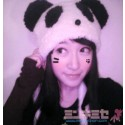 Cute Furry Panda Hat