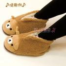 San-X Rilakkuma Slippers