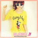 Mickey Mouse Casual Sweater