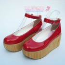 Heart Strap Rocking Horse Shoes