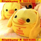 Tower Records LE Rilakkuma Kiiroitori