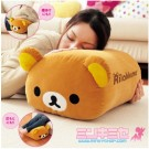 Super San-X Rilakkuma Cushion