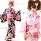 Rose Bouquet Yukata Set