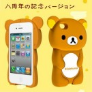 Limited Edition ~ 3D Rilakkuma iPhone 4S Hard Case