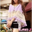 Snidel Crochet Embroidered Knitted Cape