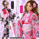Jewel Garden Yukata Set