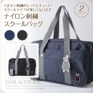 KUMAMON Japanese School Bag