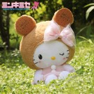 Biscuit Bear Hello Kitty Plush