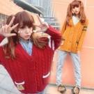 Wakatsuki Chinatsu Cardigan Sweater