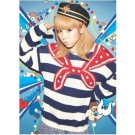 Wakatsuki Chinatsu Sailor Striped Sweater