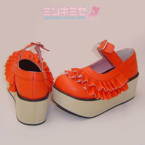 Ruffle Rocking Horse Shoes