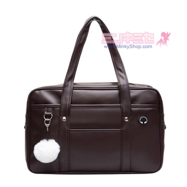 JK Uniform Japanese Leather School Girl Bag
